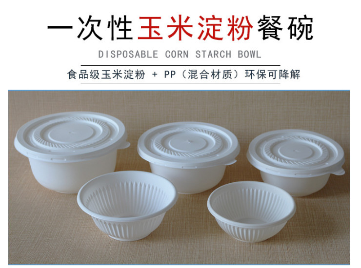 (Box) Degradable Packaged Tableware Disposable Soup Bowl With Lid Environmentally Friendly Rice Bowl Thickened And Hardened (Door Delivery Included)