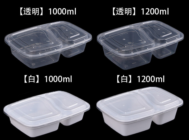 (Box) Disposable European-Style Split Fast Food Boxes Plastic Lunch Boxes Take-Away Packing Box Thickened 1000Ml 1200Ml (Door Delivery Included)