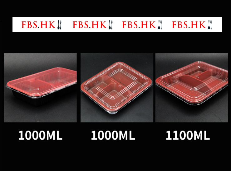 (Box) Disposable Lunch Box Red And Black Three Grid Fast Food Package Takeaway Lunch Box Package Microwave Plastic Environmental Protection Lunch Box (Door Delivery Included)