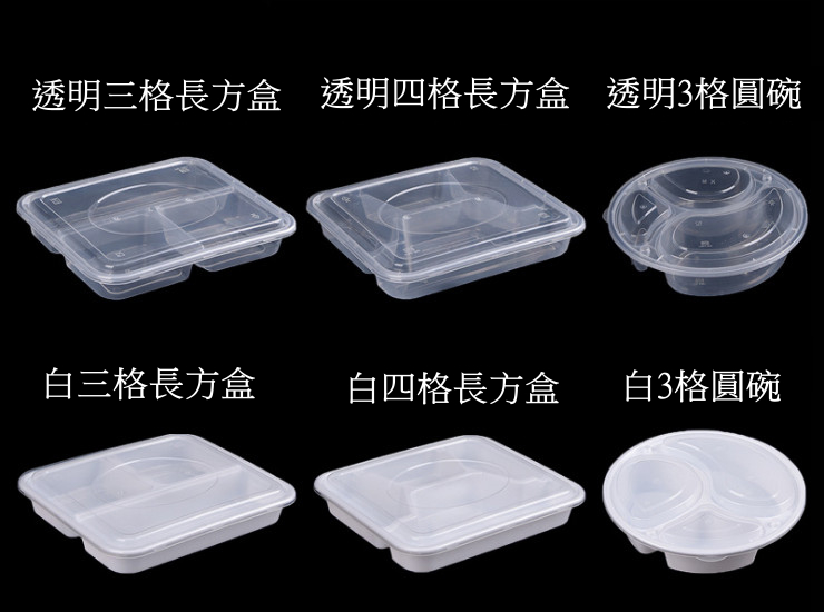 (Box) Disposable Lunch Box With Lid Fast Food Box Rectangular Lunch Box Set Bowl Packing Box Four Takeaway Lunch Boxes (Door Delivery Included)