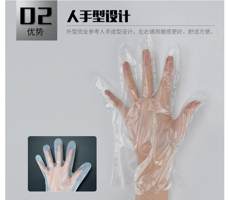 (Box) Disposable Pe Gloves Plastic Film Gloves Snacks, Snacks, Crayfish Gloves Wholesale (Door Delivery Included)