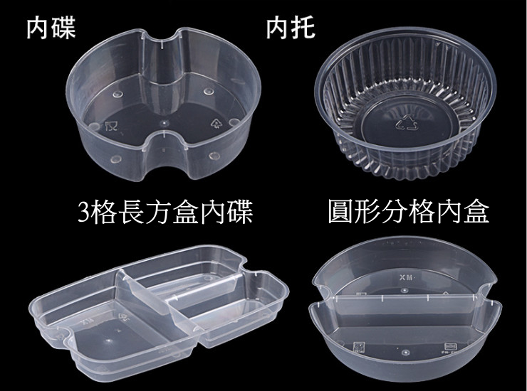 (Box) Disposable Plastic Inner Dish/Sub-Grid Care/Food Dessert Snacks Thicken Compartment Compartment Lunch Box Package (Door Delivery Included)