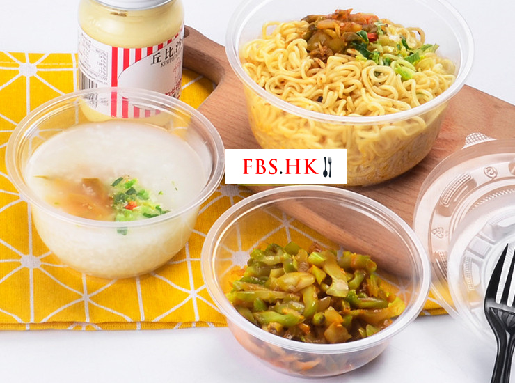 (Box) Disposable Plastic Round Bowl Environmentally Friendly Transparent Thickened Pp Round Bowl 360Ml Packed Takeaway Bowl (Door Delivery Included)