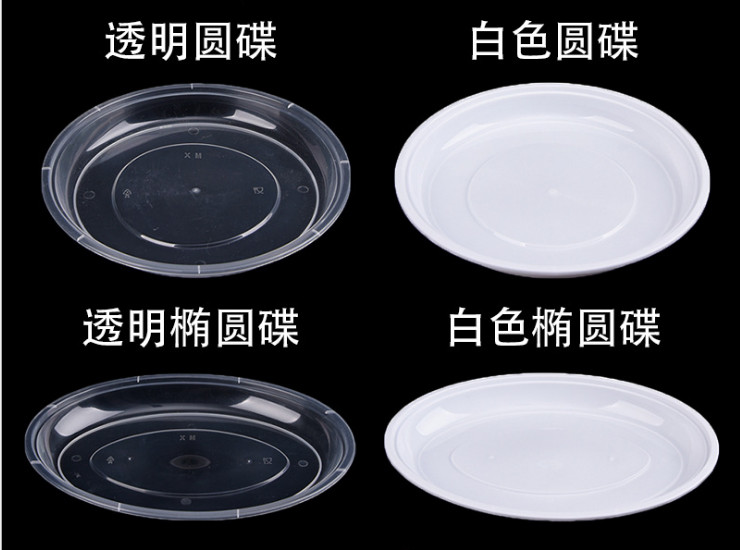 (Box) Disposable Plate/Round/Oval/Plastic Pp Thick Transparent Plate/Plate/Fruit Plate (Package Delivered To Your Door)