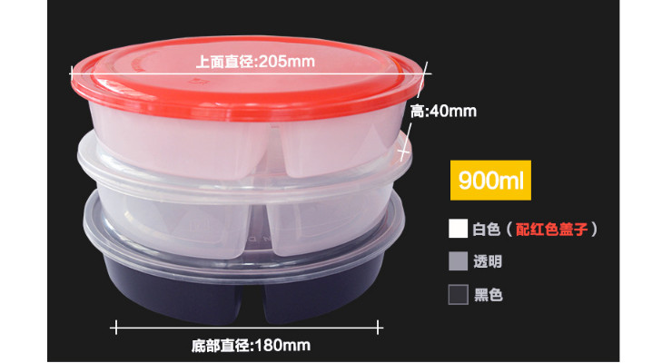 (Box) Disposable Three Squares Takeaway Packaging Box Takeaway Fast Food Box With Cover Plastic PP High-Grade Lunch Box (Door Delivery Included)
