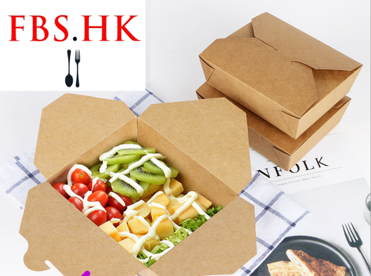 (Box) Kraft Paper Lamination Lunch Box One-Time Fast Food Box Take-Out Box Box Lunch Box Lunch Box (Door Delivery)