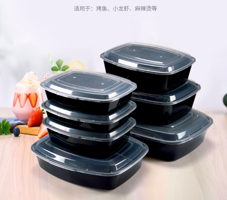 (Box) Large Disposable Lunch Box Fish Box Square Thicken Packing Box Lobster Takeout Box Washing Bowl With Cover (Door Delivery Included)