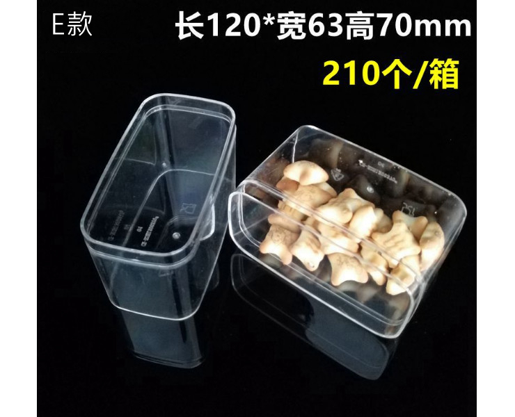 (Box) Melaleuca Fruit Cake Box Injection Hard Plastic Plastic Cup Transparent Biscuit Box Pudding Cup Handmade Snowflake Crisp Box (Door Delivery Included)