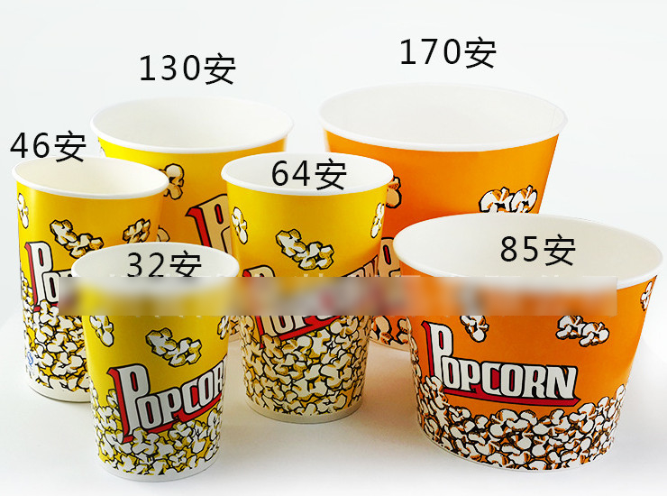 (Box) One-Time Popcorn Bucket Whole Barrels A Variety Of Explosive Drums Specifications Cardboard Drum (Package Delivery Door)