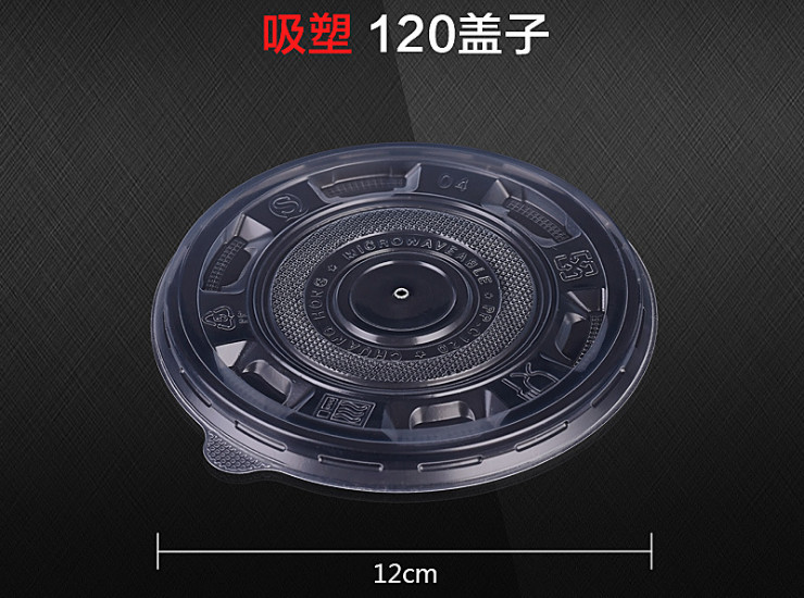 (Box) Round 120 Disposable Round Bowl Cover/Blister/Transparent (Door Delivery Included)