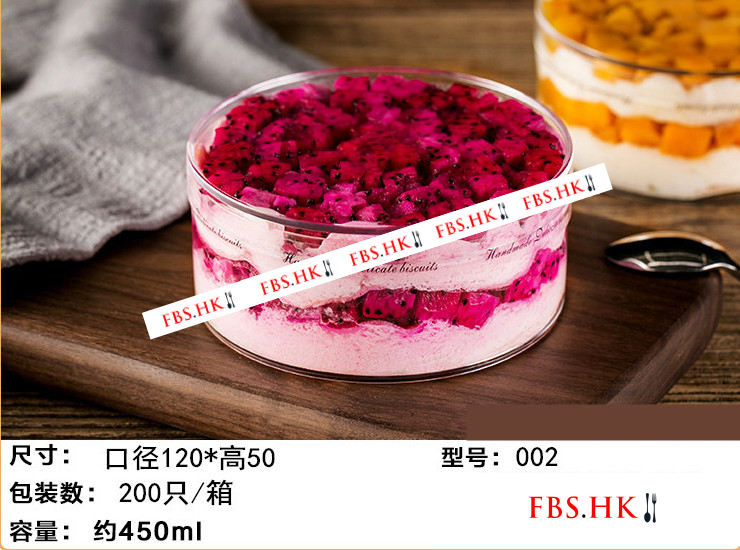 (Box) Square Fruit Cake Box Pudding Cup Plastic Transparent Biscuits Layered Box Soy Milk Box West Point Packaging Wholesale (Door Delivery Included)