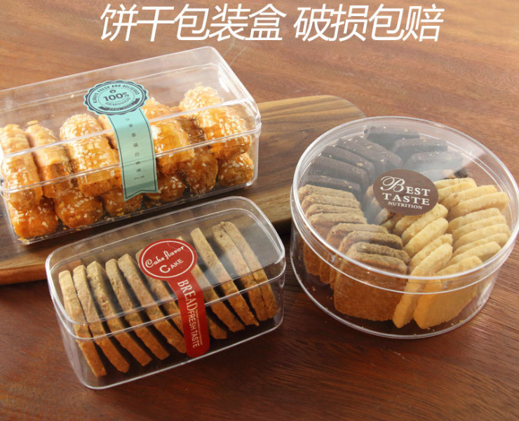 (Box) Transparent Hard Plastic Baking Cookies Cranberry Biscuits Box Square Handmade Biscuits Dessert Box (Door Delivery Included)