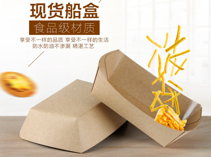 (Box/100 Pcs) Square Disposable Kraft Paper Open Box Chicken Rice Fries Chicken Fried Chicken Carton (Door Delivery Included)