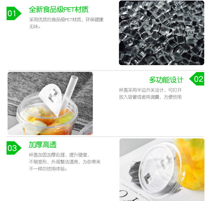 (Box/1000) Disposable Plastic Cup Lid 90 95 98-Diameter Transparent Pet Tea Cup Lid Half-Open Cup Lid Half-Turn Switch Lid (Door Delivery Included)