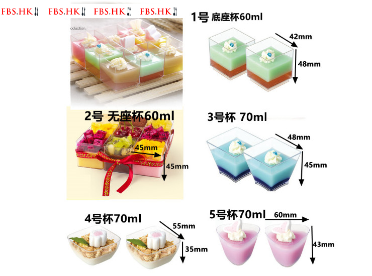 (Box/1000) Mini Pudding Mousse Cup 9 Square Plastic Small Square Dessert Cup Mousse Cup Suitable For Dessert Table (Door Delivery Included)