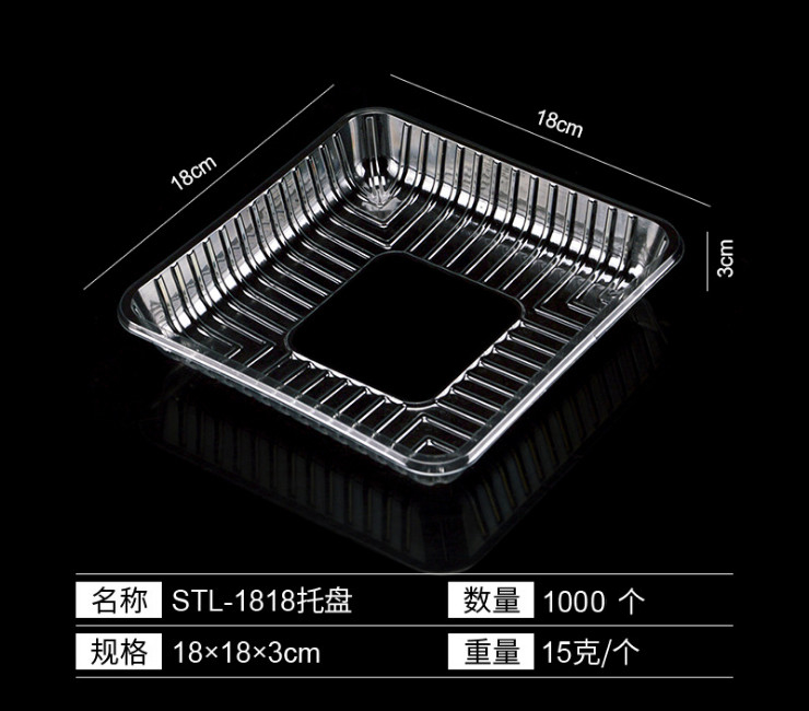 (Box/1000) New Fresh Tray Supermarket Fresh Tray Pet Plastic Disposable Fruit Tray Square Vegetable Tray (Door Delivery Included)
