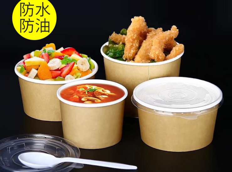 (Box/1000 Pcs) Disposable Kraft Paper Soup Bowl With Lid Paper Bowl Meal Round Takeaway Porridge Dessert Package Box Soup Cup (Door Delivery Included)