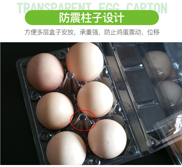 (Box/1000 Pcs) Egg Tray 6/8/10 Pieces Anti-Drop Thick Transparent Plastic Box Egg Egg Tray Blister Box (Door Delivery Included)