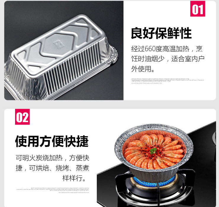 (Box/1000 Sets) Clay Pot Rice Foil Bowl Flower Nail Tin Foil Bowl Round Disposable Take-Out Packaging Box Aluminum Foil Meal Box (Door Delivery Included)