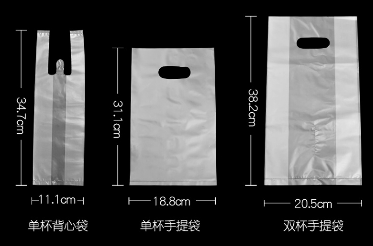 (Box/1000) Tea Cup Packaging Bag Disposable Plastic Padded Portable 2 Cup Bag Take-Out Tribute Tea Beverage Single Cup Bag (Door Delivery Included)