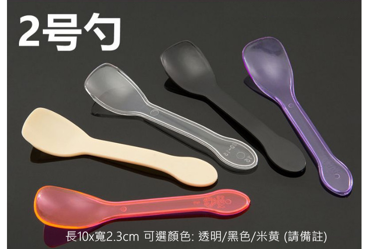 (Box/10000) Disposable Individually Wrapped Plastic Spoons Yogurt Spoon Jelly More Pudding Spoon Ice Cream Dessert Spoon (Door Delivery Included)