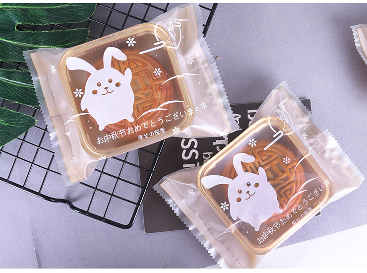 (Box/10000 Pcs) Handmade Mooncake Bag Baking Rabbit Mooncake Packaging Bag Plastic Egg Yolk Crisp Packing Scrub Packing Bag (Door Delivery Included)