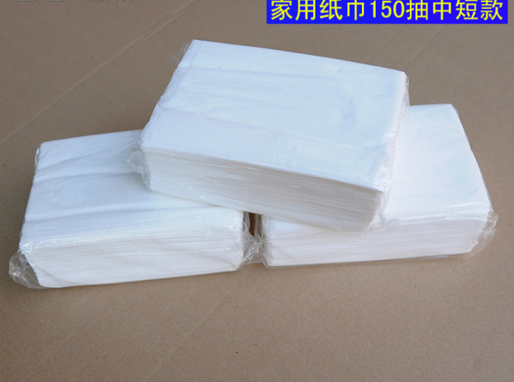 (Box/115 Pack)) Tissue Towel Paper Imported Wood Pulp Short Trousers Baby Delivery Included (Door Delivery Included)