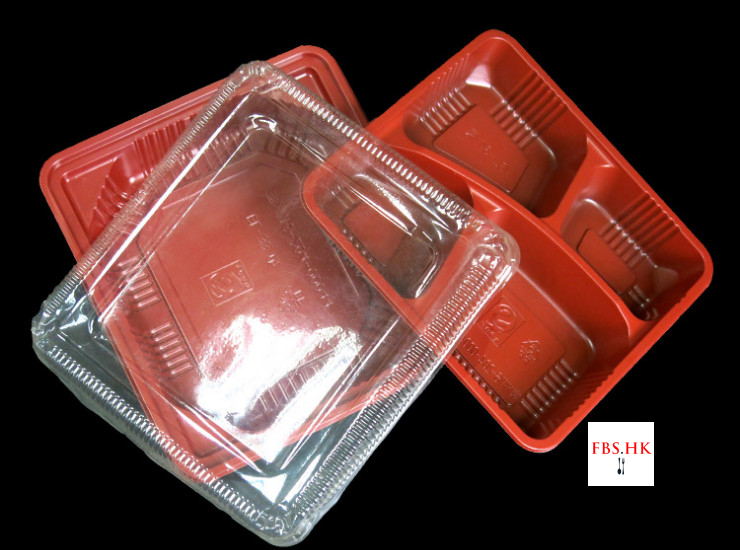 (Box/1200 Sets) Double Four-Grid Lunch Box Disposable Red And Black Lunch Box Wholesale Layered Multi-Grid Lunch Box 950Ml (Door Delivery Included)