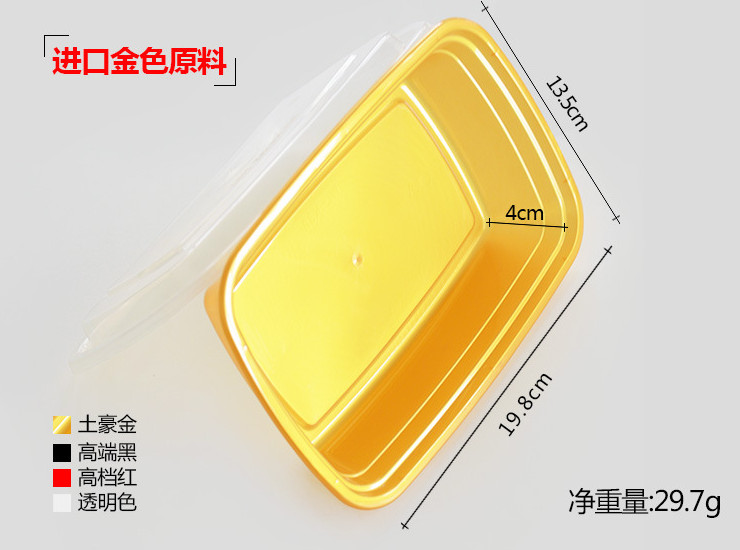 (Box/150 Sets) Disposable Pp Plastic Transparent Food Packaging Box Square Takeout Takeaway Package Lunch Box Custom 650Ml Lunch Box (Door Delivery Included)