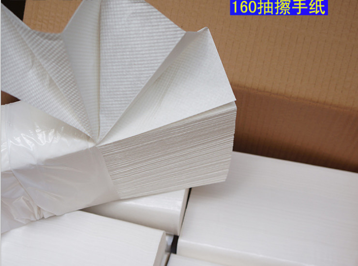 (Box/20 Pack)) 160 Wipe The Toilet Paper Three Fold Hand Paper Business Dry Paper Paper Bulk Paper (Door Delivery Included)