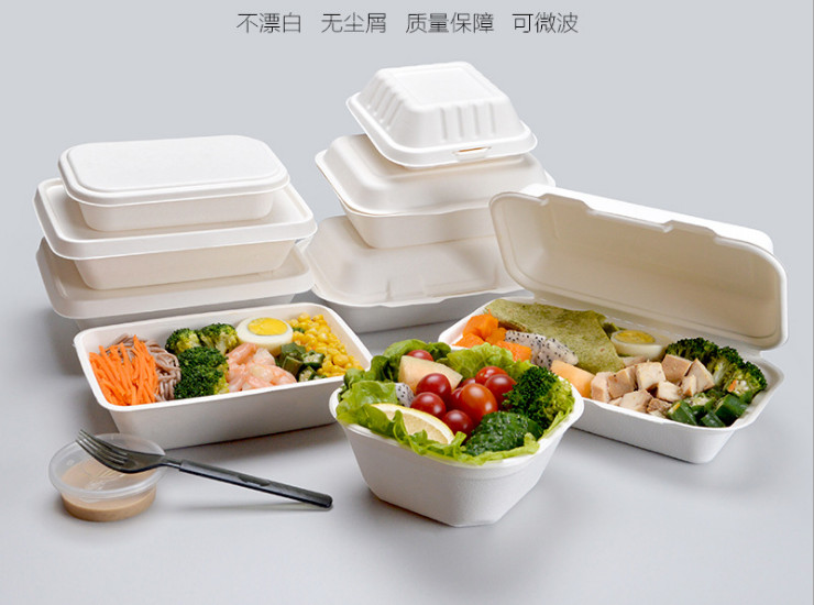 (Box/200) Bagasse Paper Lunch Box Disposable Takeout Lunch Box Package Lunch Box Paper Bowl Pulp Burger Fried Package Packing Box (Door Delivery Included)