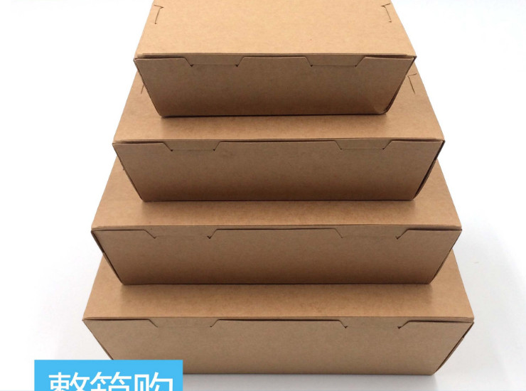(Box/200) Brown Leather Cardboard Waterproof And Oil Packed Lunch Box Disposable Snack Box Takeaway Box (Door Delivery Included)