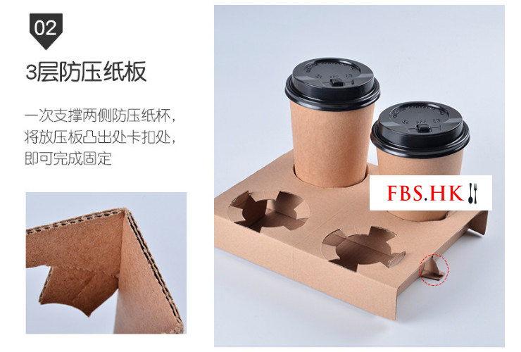 (Box/250/200pcs) Milk Tea Cup Holder Disposable Thickening Two Or Four or Six Cups Of Tea Cup Holder Takeaway Packaged Beverage Cups (Door Delivery Included)