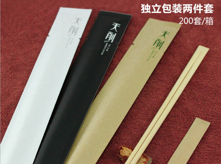 (Box/200 Set) Disposable Chopsticks Separate Pack) Packed With Toothpicked Kraft Paper Pack) Hotel Delivery Delivery (Door Delivery Included)