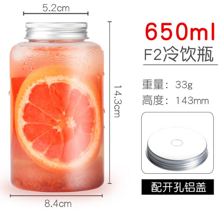 (Box/200 Sets) New Cold Tea Bottle Pet Cold Drink Bottle Plastic Juice Tea Bottle 650Ml Fat Milk Tea Bottle With Lid (Door Delivery Included)