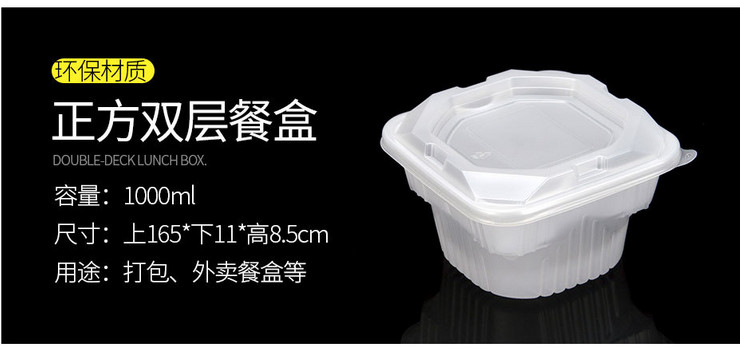 (Box/200 Sets) New Square Cups Disposable Pp Injection Cups Transparent Milk Tea Fruit Cups 960Ml Square Cups With Lid Forks (Door Delivery Included)