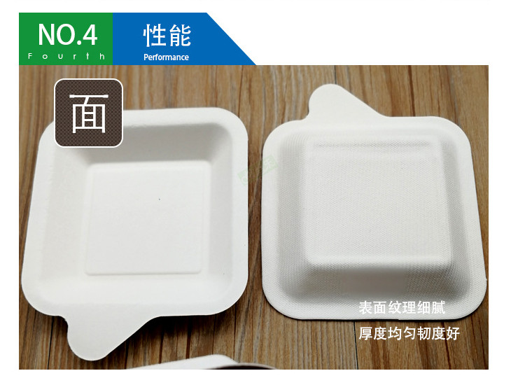 (Box/2400) Birthday Cake Square Paper Tray Disposable Paper Tray Paper Dish Meal Plate (Door Delivery Included)
