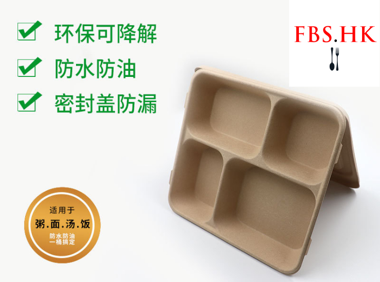 (Box/250 Pcs) Four-Square Square Disposable Snack Box Environmentally-Friendly Pulp High-End Take-Out Packaging Box (Door Delivery Included)