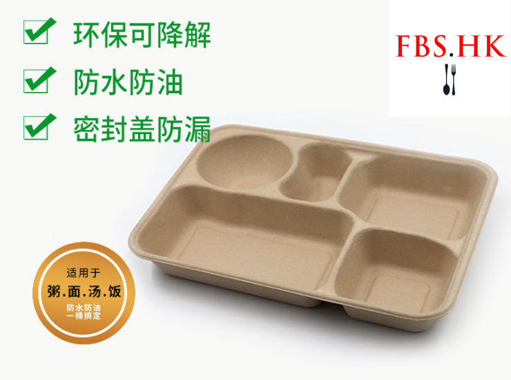 (Box/250 Pcs) Multi-Divided Square Disposable Snack Box Green High-End Take-Out Five-Package Box (Door Delivery Included)