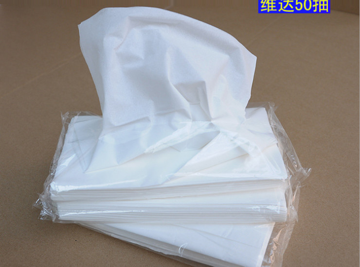 (Box/300 Pack)) Imported Wood Pulp Five-Star Hotel Pumping Paper Ktv 50 Pumping Bar Simple Soft Paper (Door Delivery Included)