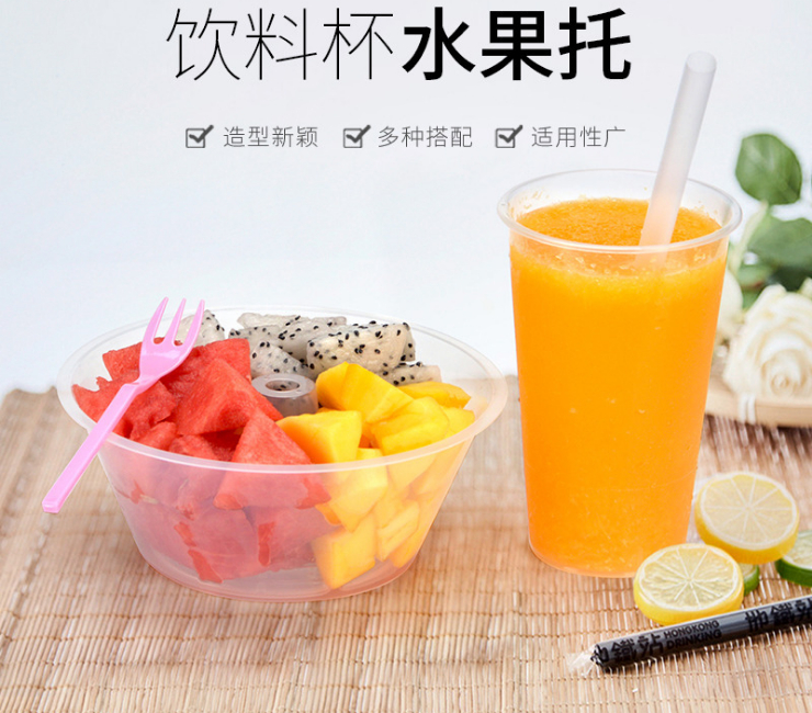 (Box/300 Pcs) Disposable Tea Cup Fruit Tray Cup Steak Cup Popcorn Tea Cup Holder (Door Delivery Included)