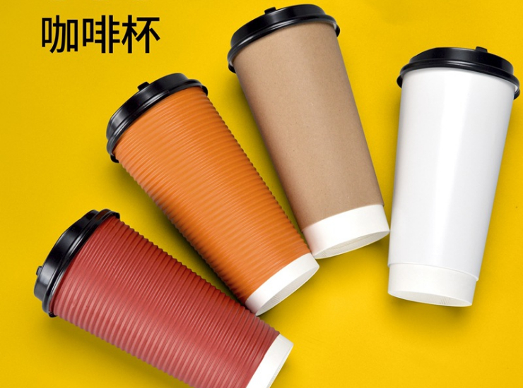 (Box/300 Sets) 660Ml Anti-Ironing Corrugated Double-Layer Coffee Cup Disposable Paper Cup Milk Tea Cup Packaging Hot Drink Cup With Lid (Door Delivery Included)
