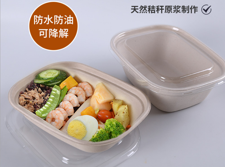 (Box/300 Sets) Disposable Fruit Salad Bowl Transparent Cover Pasta Thickened Cow Card Round Bento Box Kraft Paper Lunch Box 1100Ml 1800Ml (Door Delivery Included)
