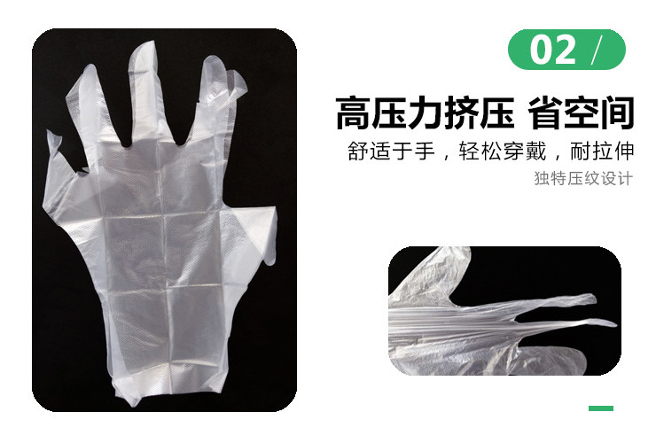 (Box/3000 Packs) Disposable Gloves Pe Individually Packaged Transparent, Hygienic And Easy To Carry, Easy To Use, Beauty Catering Gloves (Door Delivery Included)