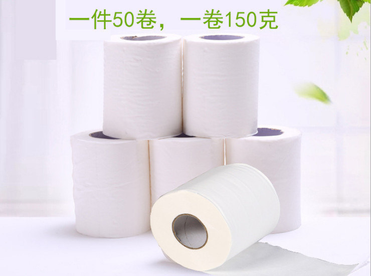 (Box/50 Roll) Cylindrical Hollow Roll Paper Ktv Hotel Home Toilet Paper Handbag 50 Volume Delivery Included