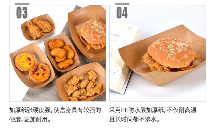 (Box/500) Disposable Paper Bowl Kraft Paper Boat Box Snack Snack Box Fried Chicken And Potato Box Chicken Rice Cartons (Door Delivery Included)