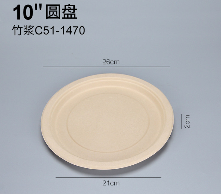 (Box/500) Disposable Paper Plate Birthday Cake Plate Kindergarten Handmade Diy Production Drawing Paper Plate Barbecue Plate Tableware (Various Models) (Door Delivery Included)