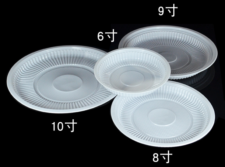 (Box/500) Disposable Plastic 6/8/9/10 Inch Round Dish Thicken Environmentally Friendly Pp Snack Barbeque Party Tray Disc (Door Delivery Included)