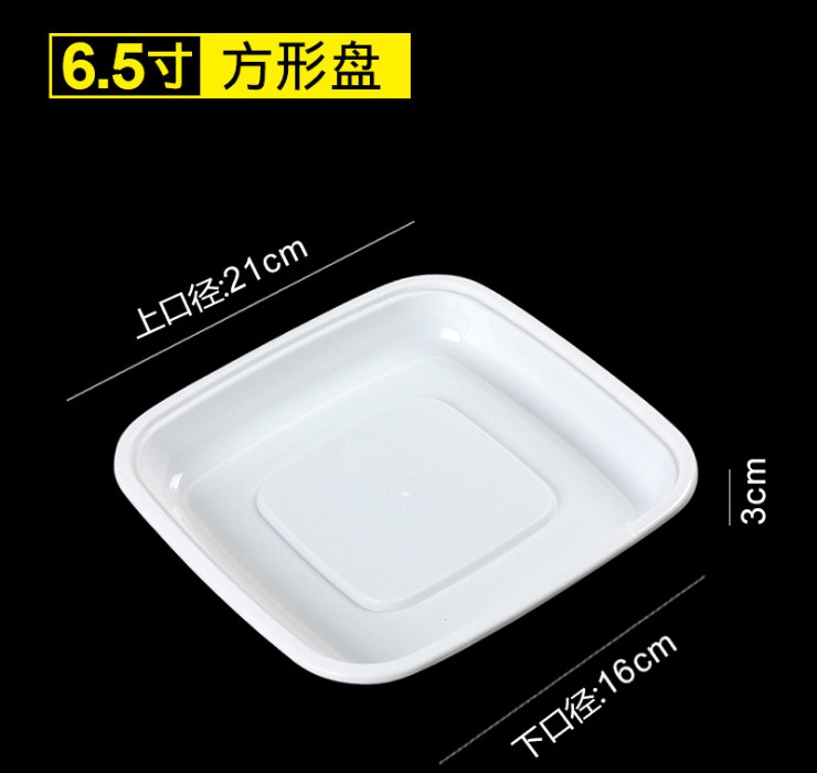 (Box/500) Disposable Plate Cake Plate Grill Plate Round Rectangular Square Oval Fruit And Vegetable Fresh Dish Cooking Dish (Door Delivery Included)