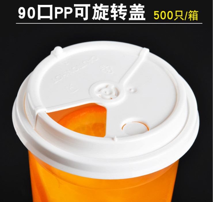 (Box/500) New Spot Plastic Injection Cup With Rotating Lid 90 Metric Tribute Tea Juice Cup Disposable Plastic Lid